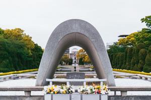 写真:平和記念公園