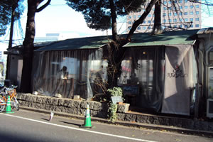 写真:Cafe Regalo